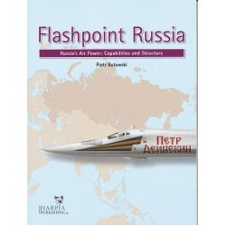 FLASHPOINT RUSSIA-RUSSIA'S AIR POWER