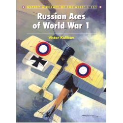 RUSSIAN ACES OF WORLD WAR I               ACES 111