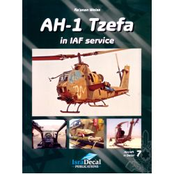 AH-1 TZEFA IN IAF SERVICE AIRCRAFT IN DETAIL Nø7