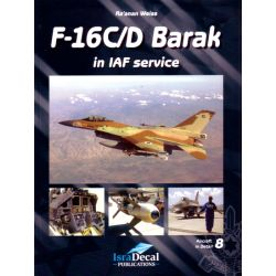 F-16C/D BARAK IN IAF SERVICE  AIRCRAFT IN DETAIL 8
